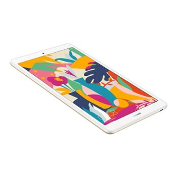 【WiFi版】华为平板M5青春版4GB+64GB8.0英寸智能语音平板电脑WiFi版香槟金