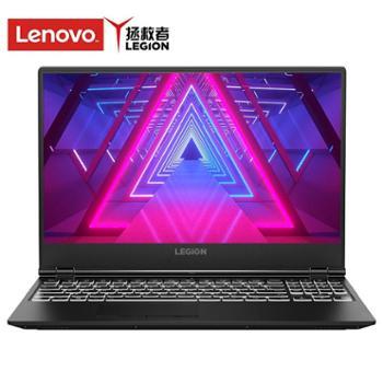 联想拯救者Y7000i5-9300H8G1T+256GGTX10503G独显15.6英寸高性能笔记本电脑
