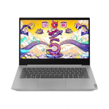 联想小新14 R5-3500U 8G 1TB+256G 集显14英寸 轻薄笔记本电脑 渣渣灰