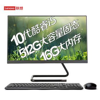 联想AIO520Ci5-10400T16G1TB+25623.8英寸一体台式机电脑