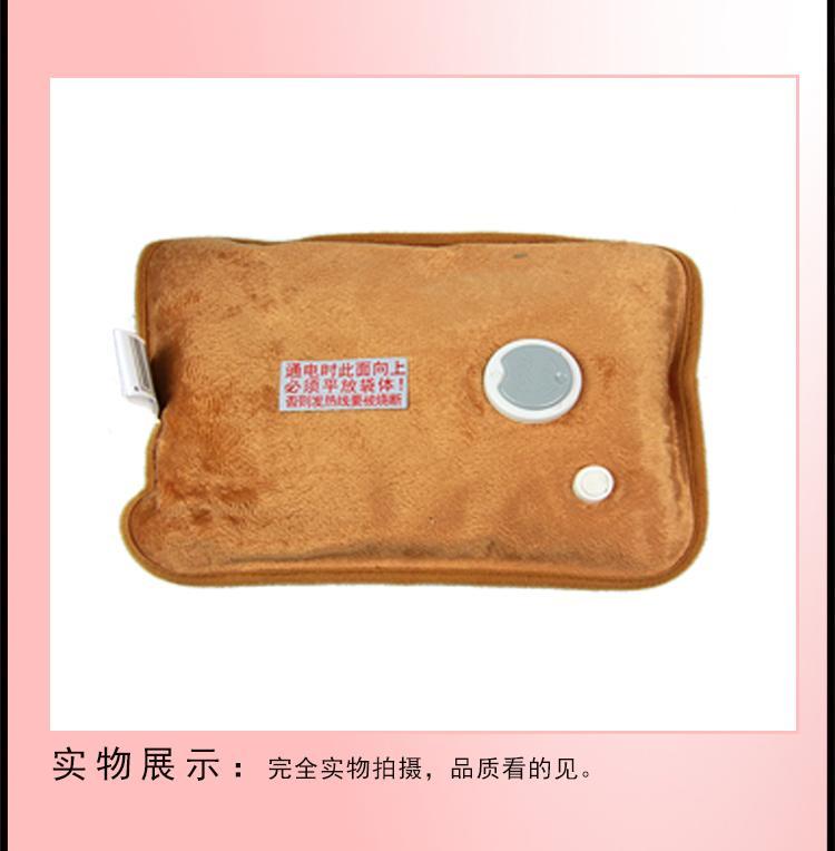 彩虹暖手宝暖手器tb24图片
