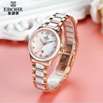 依波表变色贝母面时尚陶瓷表带石英手表依波女表11020127