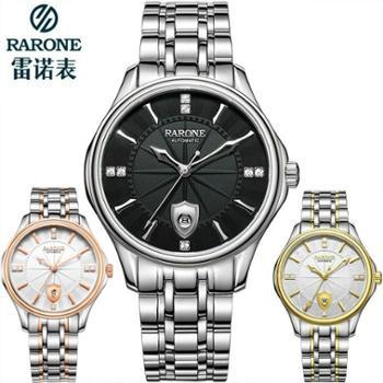 雷诺新款男表全自动机械表精钢男士商务腕表防水手表8800729