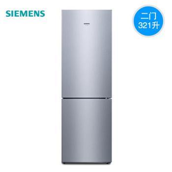 SIEMENS西门子 KG33NV24EC)风冷无霜 大容量两门冰箱