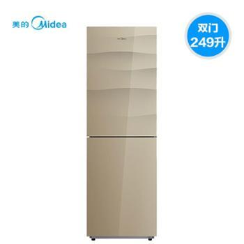Midea美的 BCD-249WGM双门冰箱家用风冷无霜节能两门电冰箱静音