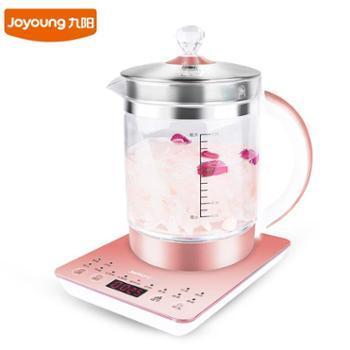 Joyoung九阳K15-D05养生壶全自动加厚玻璃多功能电热水壶煮茶壶