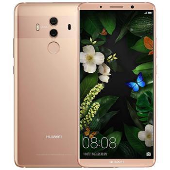 Huawei华为Mate10Pro全面屏徕卡双摄4G智能手机