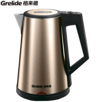 格来德(Grelide)电水壶D2017K拉丝彩钢,无缝内胆1.7L容量电水壶