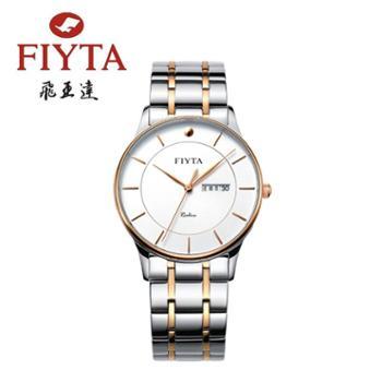 【德百】飞亚达(FIYTA)男表G800011.MWM卓雅系列超薄手表男女情侣时尚防水款对式腕表钟表电子表