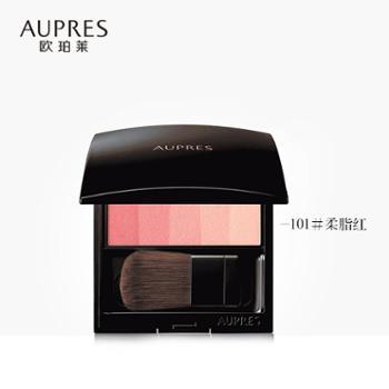 [德百】AUPRES欧珀莱花漾娇容腮红细腻亲肤柔和自然好气色胭脂彩妆