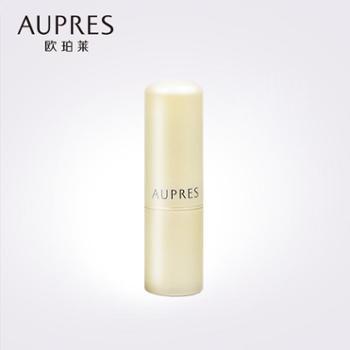 [德百】AUPRES欧珀莱均衡盈润护唇膏4g淡化唇纹无色打底维生素E