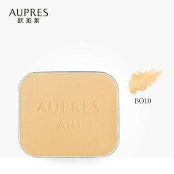 【德百】AUPRES欧珀莱替换装轻盈倍润粉饼粉芯12g干湿两用滋润轻盈