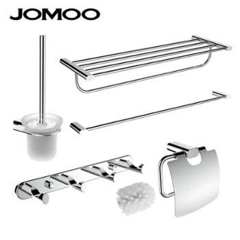JOMOO九牧卫浴用品卫生间不锈钢挂件套装 浴室挂件6件939411