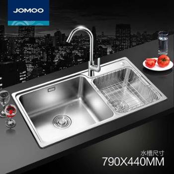 JOMOO九牧不锈钢水槽套餐 双槽洗菜盆洗碗池淘菜盆02115