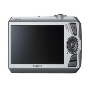 佳能IXUS1000 HS数码相机