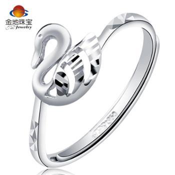 金地珠宝PT950铂金戒指女士婀舞铂金戒指天鹅女款个性饰品开口戒活口戒送女友