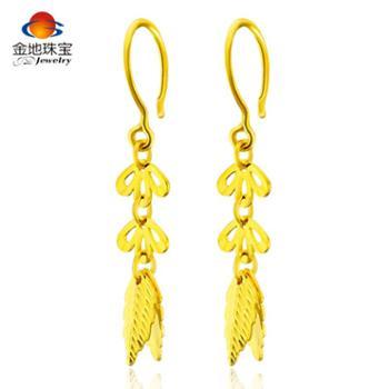 金地珠宝 足金叶相栖耳环 黄金女士耳环 叶子耳环 母亲节礼物