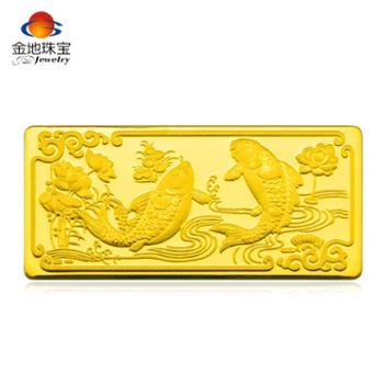 金地珠宝足金鱼金条年年有余金条黄金金条