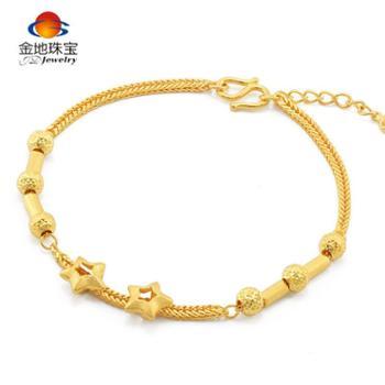 金地珠宝足金五角星金珠手链