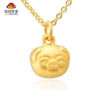 金地珠宝3D硬金可爱生肖猪吊坠黄金生肖猪吊坠足金小猪吊坠新年礼物满月礼品宝宝吊坠女士吊坠
