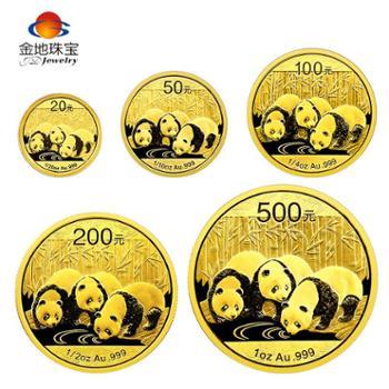 金地珠宝2013年熊猫金币5枚套装熊猫纪念币套装黄金纪念币收藏投资送礼送长辈送朋友