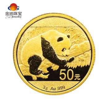 金地珠宝2016年熊猫金币3克熊猫金币单枚