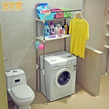 宝优妮 多功能洗衣机置物架 不锈钢洗衣机架子 卫生间收纳架层架 DQ5021-3
