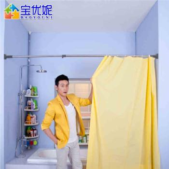 宝优妮浴帘杆浴帘杆免打孔伸缩杆晾衣杆浴室杆撑杆卫生间DQ-0300送浴帘