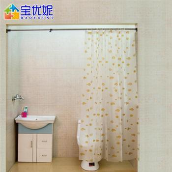 宝优妮浴室浴帘杆撑杆卫生间晾衣杆伸缩杆窗帘杆免打孔DQ-0116送浴帘