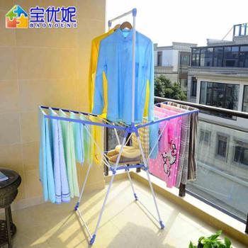 宝优妮大型晾晒收纳架阳台晒衣架折叠晾衣架DQ-0920全国包邮