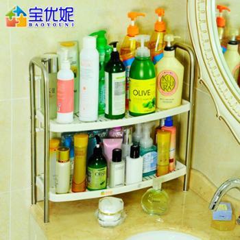 宝优妮新年大促销厨房收纳架浴室置物架整理架DQ0937