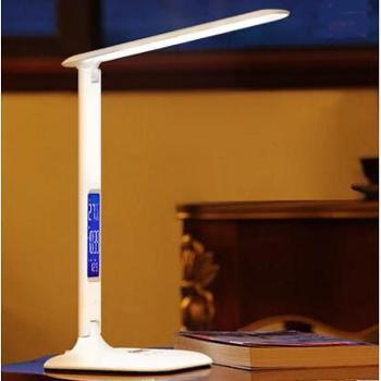 保视力LED台灯护眼学习大学生宿舍可充电儿童书桌卧室床头视力好