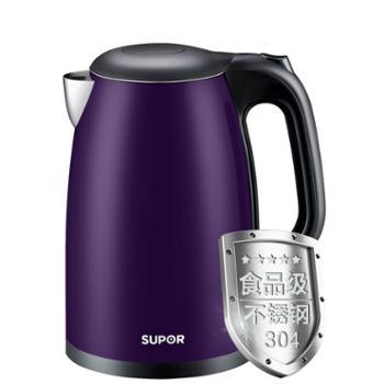 SUPOR/苏泊尔 SWF15E06A电水壶304不锈钢自动断电热水壶开水煲一体无缝