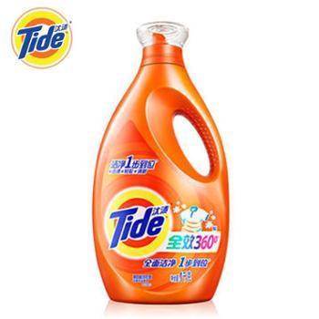 汰渍全效360度洗衣液洁雅百合香型1千克正品