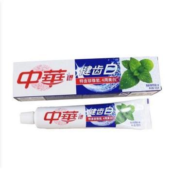 中华健齿白牙膏105克清新薄荷味炫动果香味味道随机发货