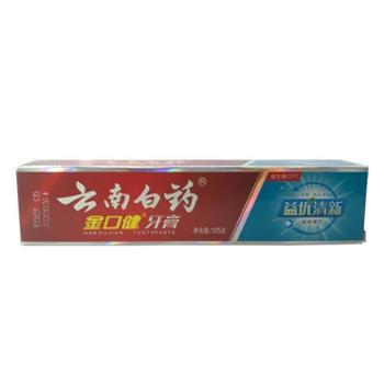 云南白药105g*3支金口健牙膏益优清新
