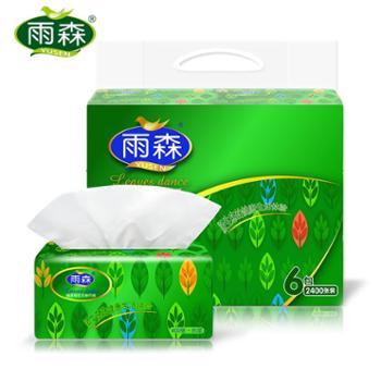 雨森绿意400张6包纸抽婴儿家用无香抽纸面巾纸餐巾纸6包