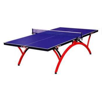 红双喜小彩虹折叠乒乓球台乒乓球桌T2828