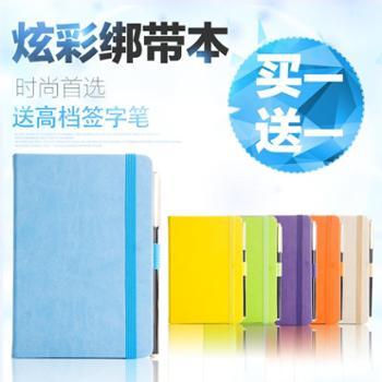 博文时尚日韩糖果色绚丽创意记事本笔记本随身本日记本子单本价格大部分地区包邮