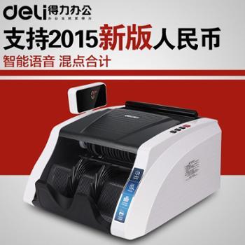 得力3925小型验钞机智能语音点钞机可混点得力3915升级