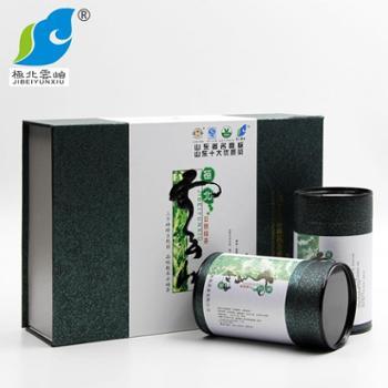 【极北云岫】日照绿茶125g香气高耐冲泡