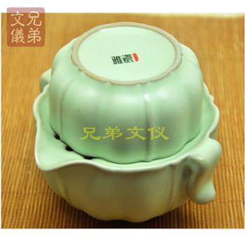 雅瓷精品茶具南瓜如意杯