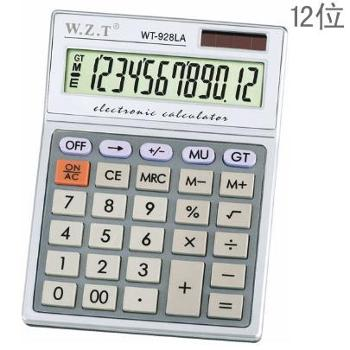 万众通计算器WT-928LA