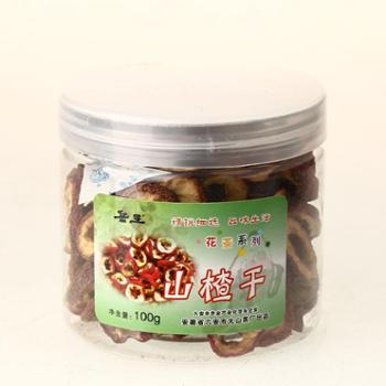 岳王 茶叶 花茶 山楂干罐装100g