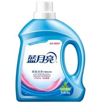蓝月亮深层洁净洗衣液自然清香3kg