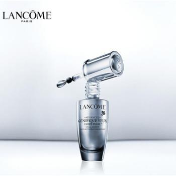 Lancome兰蔻眼部精华肌底液20ml「小黑瓶」大眼精华