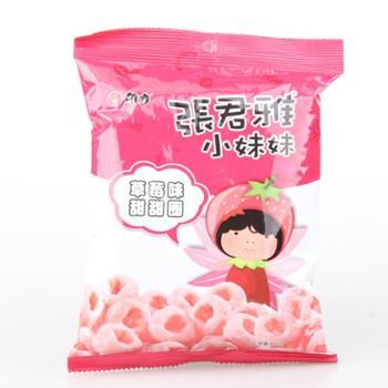 张君雅小妹妹甜甜圈(草莓味)40g
