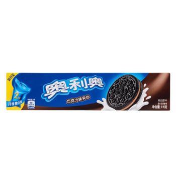奥利奥巧克力味夹心饼干116g
