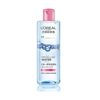 欧莱雅三合一卸妆洁颜水(倍润型)400ml