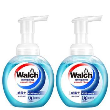 威露士泡沫抑菌洗手液(健康呵护)225ml一瓶两瓶一组